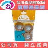 (E-CARE 醫康) 透氣醫療膠帶 (膚色-半吋) (4入-附切台)【2000254】