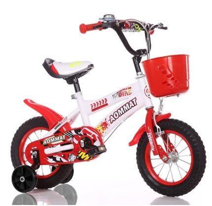 兒童自行車3-6-9歲男孩女孩12寸14寸16寸18寸20寸童車腳踏車單車QM 莉卡嚴選