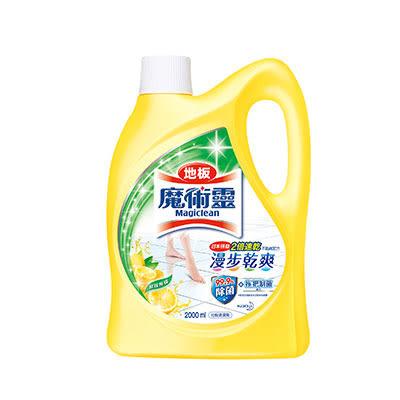 魔術靈 地板清潔劑 鮮採檸檬2000ML【花王旗艦館】