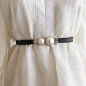 腰封 法式單品韓風氣質復古珍珠扣腰封毛衣外套掛鉤腰帶松緊彈力腰帶女  卡洛琳