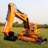 超大遙控挖掘機充電動工程車無線兒童玩具男孩禮物耐摔大號挖土機