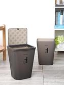 垃圾桶 垃圾桶家用廚房客廳創意垃圾筒臥室廁所衛生間紙簍大號垃圾箱帶蓋 有緣生活館