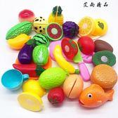 家家酒 切切樂水果蔬菜玩具迷你切套裝