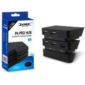 PS4 PRO專用 DOBE 5孔USB 擴充孔 充電孔 5端口 HUB 含USB3.0 黑色款【玩樂小熊】