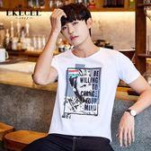 男裝印花短袖t恤  韓版修身圓領體恤 夏裝男裝衣服   檸檬衣舍