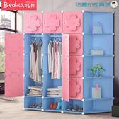 尾牙年貨節衣櫃簡約塑料組裝衣櫃收納櫃洛麗的雜貨鋪