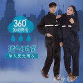 雨衣單人反光分體電動車雨衣車雨衣雨 喵小姐