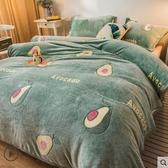 珊瑚絨毯子毛毯鋪床加厚保暖床單人宿舍學生冬季辦公室午睡小被子 夢藝家
