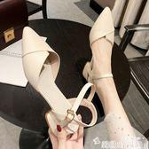 2019夏季新款尖頭粗跟一字扣涼鞋仙女風包頭網紅高跟百搭中跟女鞋 韓國時尚週