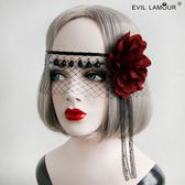 蕾絲面紗頭飾情趣舞會半臉死神COS萬圣誕節成人兒童女式面具