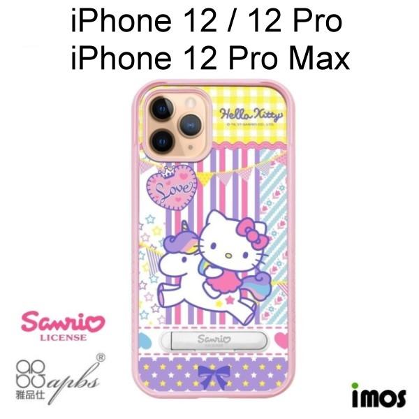 送滿版玻璃 iMos 三麗鷗 Kitty防摔立架手機殼 [樂園凱蒂] iPhone 12 / 12 Pro / 12 Pro Max