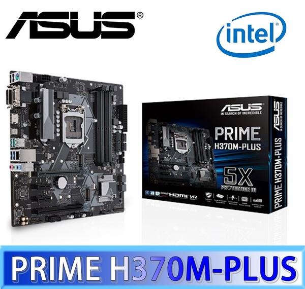 ASUS 華碩 PRIME H370M-PLUS INTEL 1151腳位 主機板