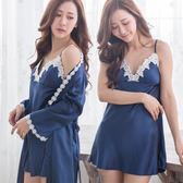 柔情魅惑絲綢感睡衣袍(3色可選)