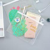 【BlueCat】A5小森林多肉植物透明PVC收納袋 筆袋