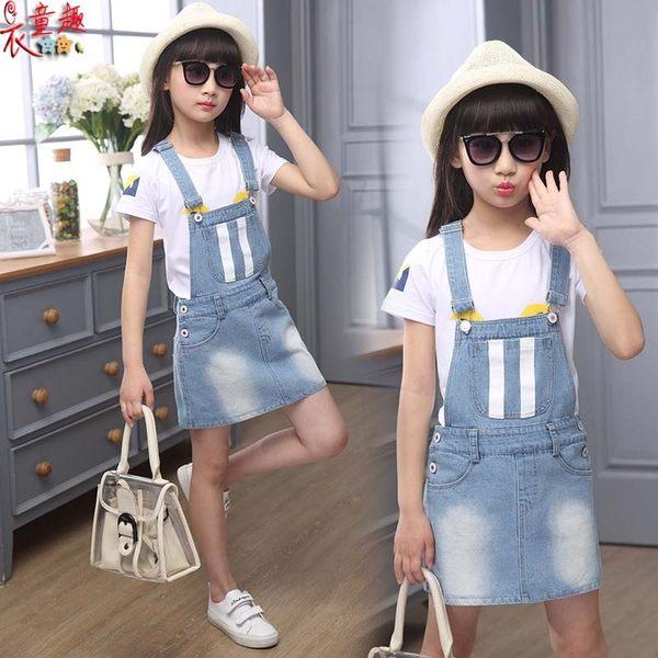 衣童趣 ♥韓版女童 新款吊帶裙 T恤套裝 甜美百搭 時尚牛仔連身裙 短袖上衣套裝
