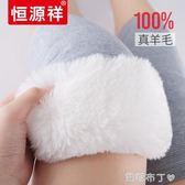 羊毛保暖護膝蓋女男士冬季防寒加厚漆蓋炎四季無痕老人關節老寒腿 一米陽光