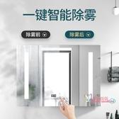 浴櫃 浴室鏡櫃掛牆式智能帶燈衛生間鏡面浴室櫃實木洗手間鏡子帶置物架T