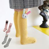 可愛立體動物坑條長筒襪 童襪 襪子 長筒襪