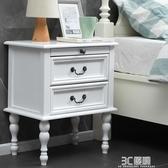 床頭櫃 美式全實木床頭櫃歐式小迷你小型臥室超窄簡約現代白色北歐風insHM 3C優購