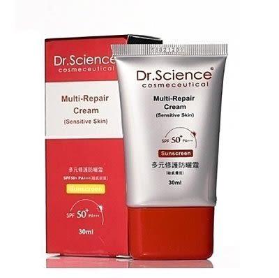 【寶齡Dr.Science】多元修護防曬霜SPF50+ PA+++ 30ml 全新盒裝效期202001【淨妍美肌】