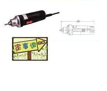 [ 家事達 ]日本原裝KOSOKU 專業高速刻模機230W / 110V 特價