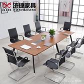辦公家具大小型會議桌長桌椅組合辦公桌培訓桌長條桌子簡約現代ATF 聖誕節鉅惠
