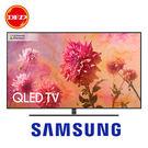 (2018新品)SAMSUNG 三星 65Q9F 液晶電視 65吋 QLED 獨家量子點 送北區精緻桌裝 65Q9 公司貨 QA65Q9FNAWXZW