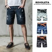 刷白抽鬚牛仔刷破短褲【HH-1519】(ROVOLETA)