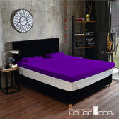 House Door 大和抗菌防螨布套 10cm記憶床墊-單人3尺(魔幻紫)