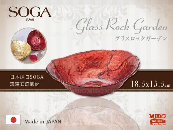 日本進口 SOGA 玻璃石庭圓缽(A43658Z)-紅.金色《Mstore》