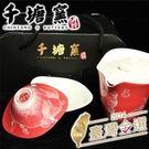 【微笑MIT】千塘窯/台灣京瓷-海芋茶具...