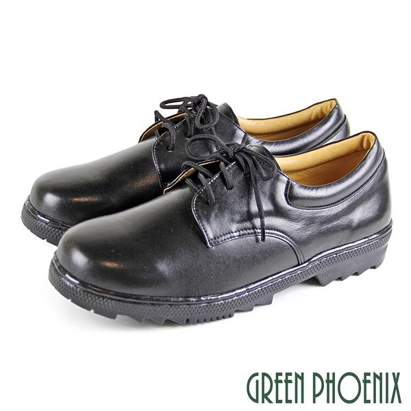 U38-19101 男款全真皮學生鞋 基本男款綁帶全真皮平底皮鞋/學生鞋【GREEN PHOENIX】