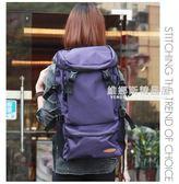 雙肩包女大容量旅行背包男戶外登山包行李包旅游超輕便時尚書包  維娜斯精品屋