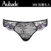 Aubade-浪漫女人S-XL刺繡蕾絲三角褲(紫黑)MB