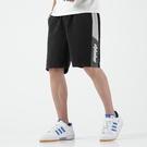 夏季短褲男褲子冰絲五分褲工裝休閒男士百搭海灘運動韓版潮流寬鬆米娜小鋪