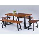 餐桌 FB-352-1 卡啦淺胡桃4.5尺長方桌 (不含椅子) 【大眾家居舘】