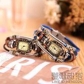 手錶女學生小錶盤韓國簡約復古細帶氣質【壹電部落】