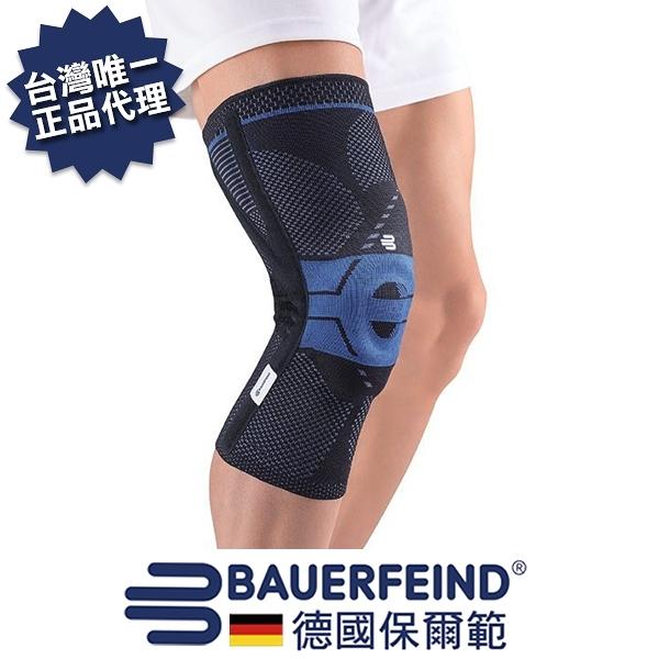 BAUERFEIND 德國保爾範 加強矯正運動型膝寧 黑色P3(左腳) GenuTrain P3 *維康