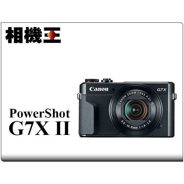 ★相機王★Canon PowerShot G7X Mark II 公司貨 登錄送電池 6/30止