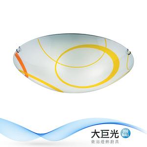 【大巨光】現代風3+1燈吸頂燈-中(BM-22124)