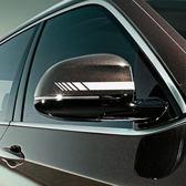 3對裝 汽車貼紙后視鏡條紋裝飾車貼 反光鏡貼改裝貼花【步行者戶外生活館】