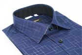 【金‧安德森】深藍漸層格紋窄版長袖襯衫