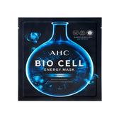AHC神經醯胺賦活面膜(濱海刺芹緊緻)5片/盒【康是美】