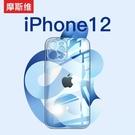 適用于蘋果12手機殼iphone12promax套新款12pro硅膠透明軟殼max全包鏡頭