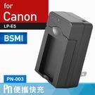 Kamera Canon LP-E5 高...