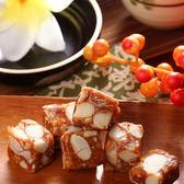 糖坊 夏威夷火山豆軟糖(黑糖)--250g  甜園小舖