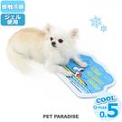【PET PARADISE 寵物精品】SNOOPY 【2019年新款】衝浪寵物涼感睡枕 (32x22cm)
