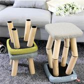 八八折促銷-四色小凳子家用創意實木矮凳茶幾凳圓凳沙發凳成人布藝換鞋凳小板凳 xw