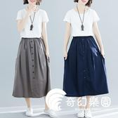 半身裙-棉麻半身裙女夏季新款寬松顯瘦單排扣中長款高腰A字傘裙-奇幻樂園