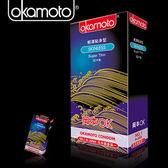 保險套 避孕套 情趣用品 Okamoto岡本-輕薄貼身型 衛生套12入 +潤滑液1包